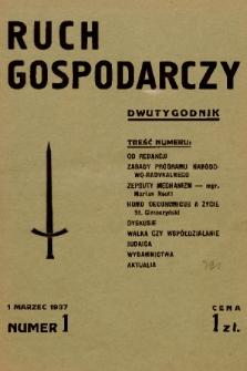 Ruch Gospodarczy : dwutygodnik. 1937, nr 1