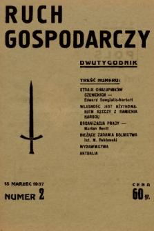 Ruch Gospodarczy : dwutygodnik. 1937, nr 2