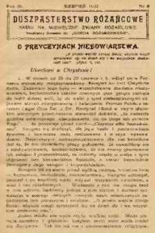 """Duszpasterstwo Różańcowe : Nauki na miesięczne zmiany różańcowe : bezpłatny dodatek do """"Gościa Różańcowego"""". 1937, nr 8"""
