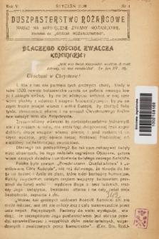 """Duszpasterstwo Różańcowe : Nauki na miesięczne zmiany różańcowe : dodatek do """"Gościa Różańcowego"""". 1938, nr 1"""
