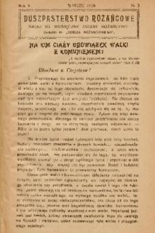 """Duszpasterstwo Różańcowe : Nauki na miesięczne zmiany różańcowe : dodatek do """"Gościa Różańcowego"""". 1938, nr 3"""