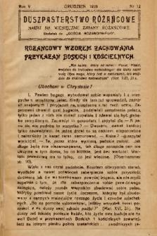 """Duszpasterstwo Różańcowe : Nauki na miesięczne zmiany różańcowe : dodatek do """"Gościa Różańcowego"""". 1938, nr 12"""