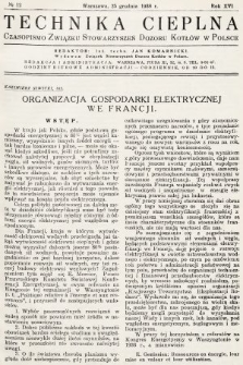 Technika Cieplna : czasopismo Związku Stowarzyszeń Dozoru Kotłów w Polsce. R. 16, 1938, nr12