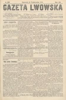 Gazeta Lwowska. 1912, nr233
