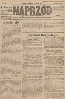 Naprzód : organ Polskiej Partyi Socyalistycznej. 1922, nr160