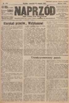 Naprzód : organ Polskiej Partyi Socyalistycznej. 1922, nr178