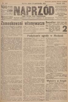 Naprzód : organ Polskiej Partyi Socyalistycznej. 1922, nr230