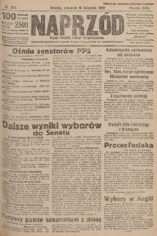 Naprzód : organ Polskiej Partyi Socyalistycznej. 1922, nr264