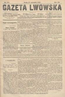 Gazeta Lwowska. 1912, nr273