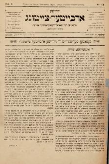 Jüdische Arbeiter-Zeitung : organ fun der social-demokratiszer partaj. 1906, nr 43