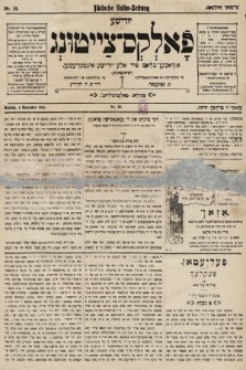 Jüdische Volks-Zeitung. 1902, nr 19