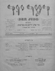Der Jude. 1899, nr2