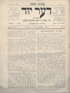 Der Jude. 1899, nr5
