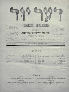 Der Jude. 1899, nr7