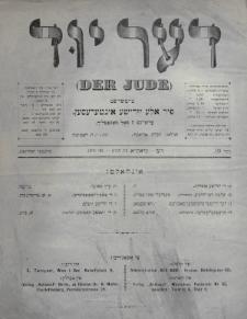 Der Jude. 1899, nr10