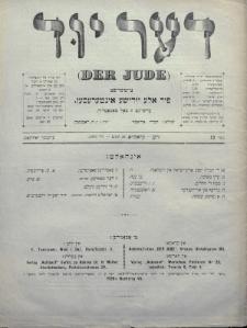 Der Jude. 1899, nr13