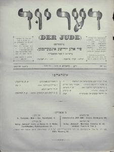 Der Jude. 1899, nr14