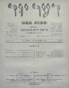 Der Jude. 1899, nr18