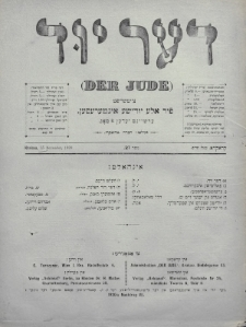 Der Jude. 1899, nr21