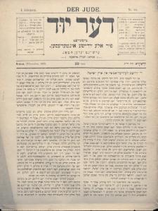 Der Jude. 1899, nr23