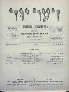 Der Jude. 1899, nr24