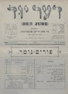 Der Jude. 1901, nr9