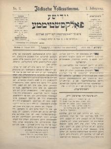 Jüdische Volksstimme : organ fir die interessen des jidišen folkes. 1899, nr2