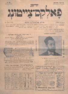 Jüdische Volks-Zeitung. 1903, nr26