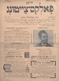 Jüdische Volks-Zeitung. 1903, nr28