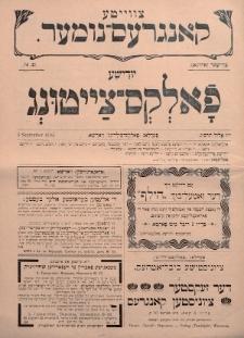Jüdische Volks-Zeitung. 1903, nr37