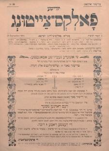 Jüdische Volks-Zeitung. 1903, nr39