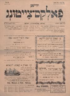 Jüdische Volks-Zeitung. 1903, nr47