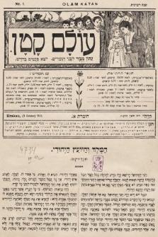 Olam Katan. R. 4, 1904, nr1