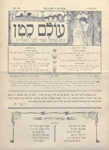 Olam Katan. R. 2, 1903, nr12