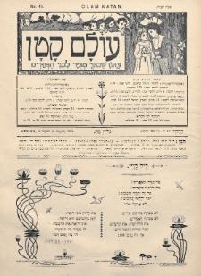 Olam Katan. R. 2, 1903, nr45