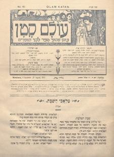 Olam Katan. R. 2, 1903, nr48