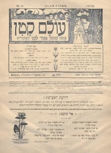 Olam Katan. R. 2, 1903, nr51