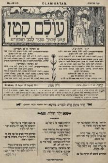 Olam Katan. R. 3, 1904, nr49-50
