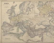 Carl Wolff's historischer Atlas : neunzehn Karten zur mittleren und neueren Geschichte