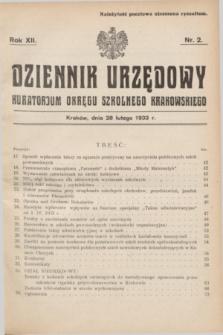 Dziennik Urzędowy Kuratorjum Okręgu Szkolnego Krakowskiego. R.12, nr 2 (28 lutego 1933)