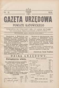 Gazeta Urzędowa Powiatu Katowickiego. 1928, nr 12 (24 marca)