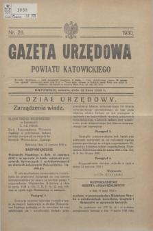 Gazeta Urzędowa Powiatu Katowickiego. 1930, nr 28 (12 lipca)