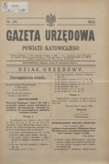 Gazeta Urzędowa Powiatu Katowickiego. 1930, nr 34 (23 sierpnia)
