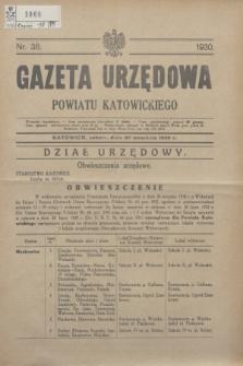 Gazeta Urzędowa Powiatu Katowickiego. 1930, nr 38 (20 września)