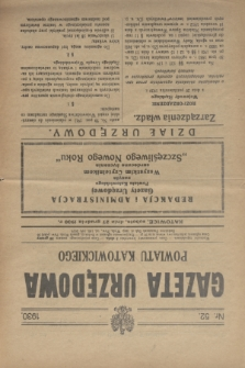 Gazeta Urzędowa Powiatu Katowickiego. 1930, nr 52 (27 grudnia)