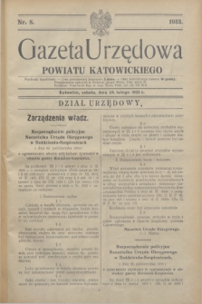 Gazeta Urzędowa Powiatu Katowickiego. 1933, nr 8 (18 lutego)