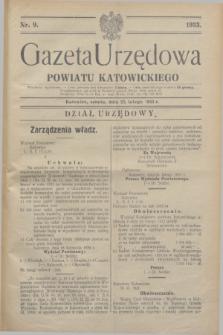 Gazeta Urzędowa Powiatu Katowickiego. 1933, nr 9 (25 lutego)