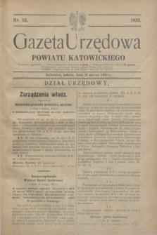 Gazeta Urzędowa Powiatu Katowickiego. 1933, nr 13 (25 marca)