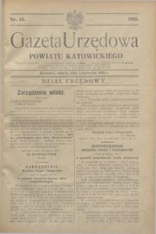 Gazeta Urzędowa Powiatu Katowickiego. 1933, nr 14 (1 kwietnia)