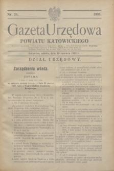 Gazeta Urzędowa Powiatu Katowickiego. 1933, nr 24 (10 czerwca)